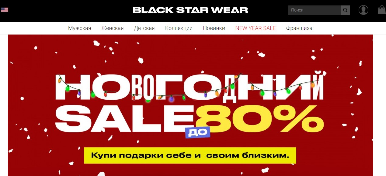 blackstarwear